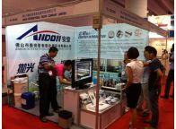 2013年广州铝工业展会