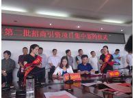 热烈庆祝竞博电竞下载在湖北新投资项目成功签约