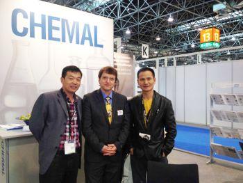 2013德国铝工业展