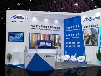 2018上海铝展