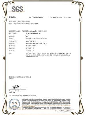 AD-S07 常温无镍封闭剂,SGS 证书