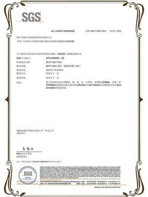 AD-B05 无烟镜面抛光剂,SGS 证书