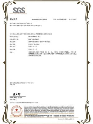 AD-SD02  高温酸性砂面剂,SGS 证书