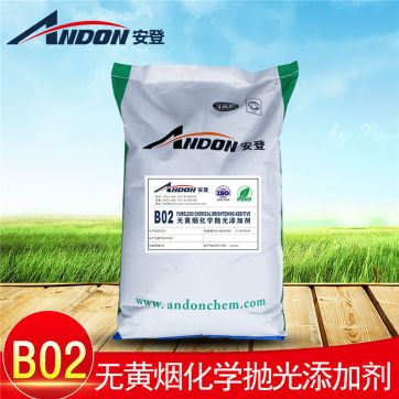 AD-B02 无黄烟化学抛光添加剂