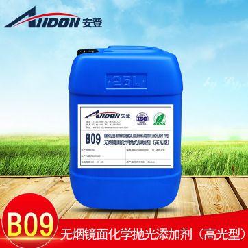 AD-B09 无烟镜面化学抛光添加剂(高光型)